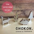 CHOKON(ちょこん)