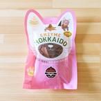 40%OFF【数量限定】猫用( 犬もOK) 北海道産 鮭の燻製 厚削り (植物発酵酵素+たもぎ茸配合) 無添加・無着色「猫用」