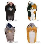 猫ペットボトルホルダー(エクートミネットボトルホルダー)全4種類
