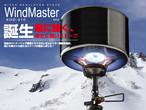 SOTO マイクロレギュレーターストーブ ウインドマスター SOD-310