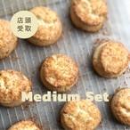 【店舗受取】焼き菓子の詰め合わせ Medium Set(10〜12個)