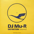 【ラスト1/CD】DJ Mu-R - DEFINITION Volume2