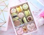 【ギフトセット】トゥンカロン+アイシングクッキー