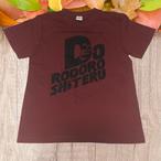 ド・ロドロシテルTシャツ(赤茶)DO-TBY001