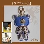 【ベアチャーム】Lブルー