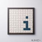【I】枠色ブラック×セラミック インテリア アートフレーム 脱臭調湿(エコカラット使用)