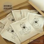 初回限定お試しドリップコーヒーバッグ7包【カフェインレスコーヒー】シンプルブレンド