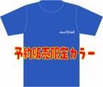 【~8/20 先行予約販売】予約限定色 NEW ロゴ Tシャツ  (インディゴ)