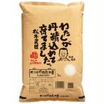 大分県 松木農園 ひとめぼれ 10kg 送料無料(29年産 白米/玄米)