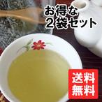 送料無料 お買い得2袋セット【新茶】釜炒り玉緑茶【茶葉・60グラム】