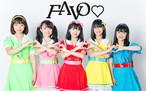 【FAVO♡ありがとう動画】