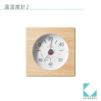 KATOMOKU 温湿度計 ナチュラル  km-102NA