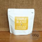 シンプルブレンド【カフェインレスコーヒー】100g