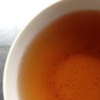 ほうじ茶(250g)