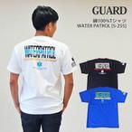 GUARD (ガード) 綿100% Tシャツ WATER PATROL [S-255] アウトドア サバイバル キャンプ ウェア ライフガード シャツ