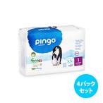 [4パックセット] Pingo プレミアムエコ紙おむつ(サイズ 1)