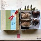 生チョコクリームのブッセと♡のガトーショコラの詰合せ(2個・2個)