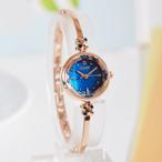 Julius AF-878(Blue) レディース腕時計