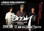 8/12「新宿 WILDSIDE TOKYO」ticket