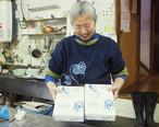 鮭の味噌漬け(9キレ)