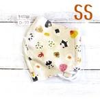 【おおやまとみこ】立体布マスク(おにぎりパンダ)・ベビー~キッズサイズ/マスク