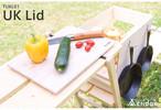 Cridas(クリダス) UK Lid UKリッド UK Basket用 フタ TUKL01 まな板 バスケット 国産木材 アウトドア 用品 キャンプ グッズ バーベキュー BBQ