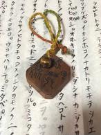 神代象形文字(大金)お守りシリーズ①