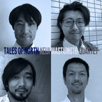 Tales Of North Part 1 / Keiji Matsumoto Quartet (AAC m4a)