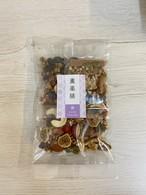 薬膳ナッツ&フルーツ 4種セット(4袋入り)