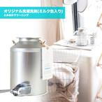 とみおかクリーニング オリジナル 洗濯 洗剤(ミルク缶入り) 粉末洗剤 日本製 キャンプ 用品 キャンピング アウトドア グッズ 【HT-01-1000】