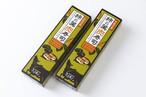 柿の葉肉寿司  (7個入) 2箱