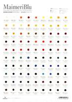 マイメリブルー透明水彩絵具全90色ドットシート(通常版)