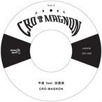 "【7""】cro-magnon - 平成 feat. 田我流"