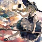 幽玄エレコード 2nd EP 『羨望ファーストノート』