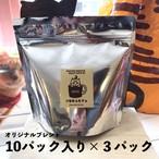 ツキネココーヒーお買い得30Pセット! 通常の25%オフ<受注販売>