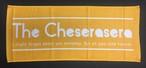 """""""The Cheserasera"""" TOWEL"""