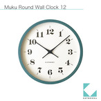 KATOMOKU muku round wall clock 12 ブルー km-97BRC 電波時計