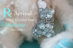 2月限定【1周年記念Mini crystal bear Tiffany blue】