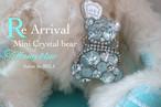 2月限定【1周年記念Mini crystal bear Tiffany blue】