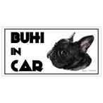 【販売予告 8/18(日)20:00】Bull. 「BIHI IN CAR」 マグネット ブリンドル