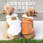 corduroy coat 【orange & white】