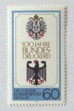 印刷局100年 / ドイツ・ベルリン 1979