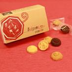 ご自宅用!ベーゴマクッキー(5×12個入り)今なら2000円が1500円