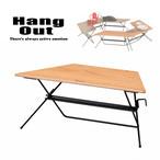 HangOut (ハングアウト) FRT Arch Table Single (Wood Top) アーチ テーブル シングル ウッド トップ アウトドア 用品 キャンプ グッズ テント ファニチャー サイト 組み合わせ 家具 木製 ファミリー