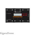 【PH2.0】 IPH2.0コネクター専用 1セル LiPo/LiHv 急速充電器 6本同時充電 IN:USB-タイプC/XT60