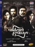 【Vikram Vedha】(ヴィクラムとヴェーダ) インド映画輸入盤DVD