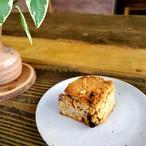 グルテンフリー 米粉 酒粕スコーン(デーツとクルミ) 卵、乳製品、小麦不使用