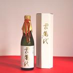 大吟醸酒 720ml