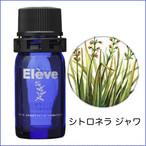 シトロネラ ジャワ 5ml / Eleve