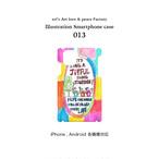 【受注生産】イラストスマホケース013*iPhone・Android 各機種対応 OD-SPC-013